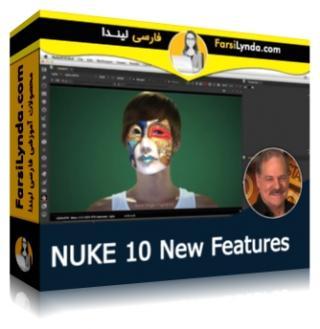 لیندا _ آموزش امکانات جدید NUKE 10 (با زیرنویس فارسی AI)