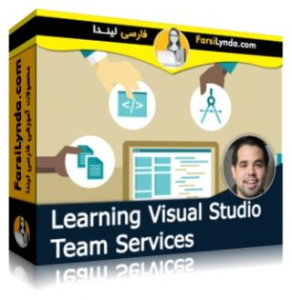 لیندا _ آموزش سرویس های برنامه نویسی تیمی در Visual Studio (با زیرنویس فارسی AI)