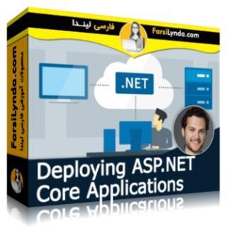 لیندا _ آموزش گسترش برنامه های کاربردی ASP.NET Core (با زیرنویس فارسی AI)
