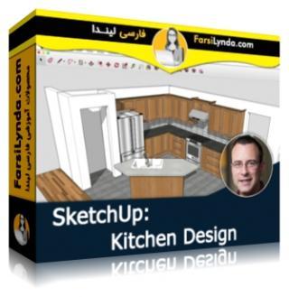 لیندا _ طراحی آشپزخانه در اسکچاپ (با زیرنویس)
