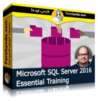 لیندا _ آموزش جامع مایکروسافت SQL سرور 2016 (با زیرنویس)
