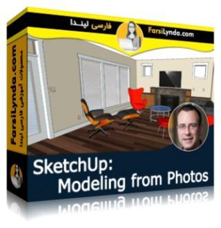 لیندا _ آموزش مدلسازی از عکسها در اسکچاپ (با زیرنویس فارسی AI)