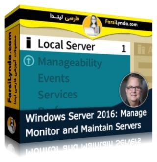 لیندا _ آموزش ویندوز سرور 2016: مدیریت مانیتورینگ و نگهداری سرورها (با زیرنویس)