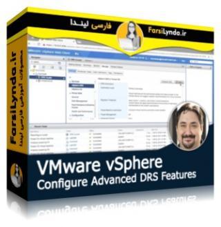 لیندا _ آموزش VMware vSphere: پیکربندی پیشرفته DRS (با زیرنویس فارسی AI)