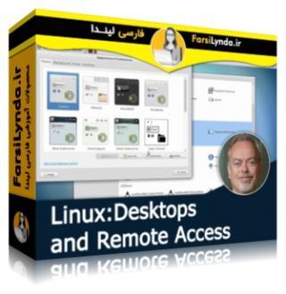 لیندا _ آموزش دسترسی از را دور در لینوکس (با زیرنویس)