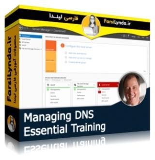 لیندا _ آموزش جامع مدیریت DNS سرور (با زیرنویس فارسی AI)