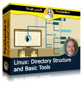 لیندا _ آموزش اطلاعات سیستم و ابزارهای ساختار Directory در لینوکس (با زیرنویس)
