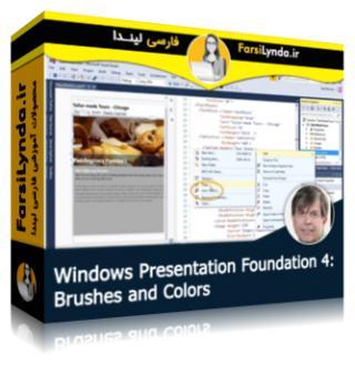 لیندا _ آموزش WPF - بخش 4 : براش ها و رنگ ها (با زیرنویس فارسی AI)