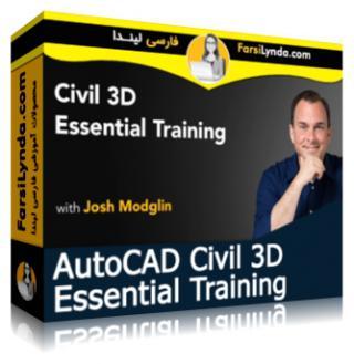 لیندا _ آموزش جامع اتوکد Civil 3D (با زیرنویس فارسی AI)