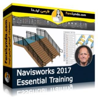 لیندا _ آموزشی جامع Navisworks 2017 (با زیرنویس فارسی AI)