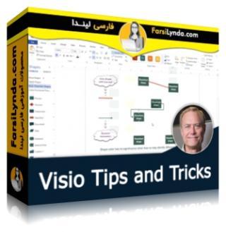لیندا _ آموزش نکات و ترفندهای ویزیو (با زیرنویس)