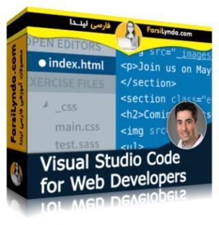 لیندا _ آموزش ویرایشگر کد نویسی در ویژوال استودیو برای برنامه نویسان وب (با زیرنویس فارسی AI)