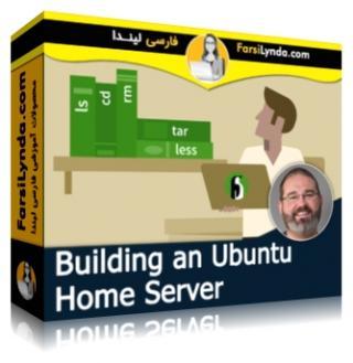 لیندا _ آموزش ساخت یک سرور خانگی اوبونتو (با زیرنویس)