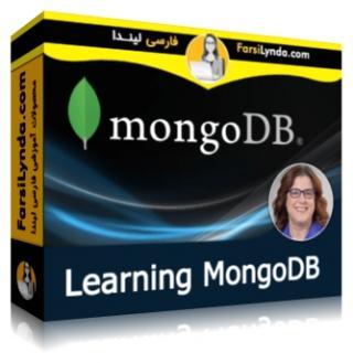 لیندا _ آموزش MongoDB (با زیرنویس)