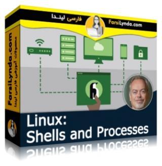 لیندا _ آموزش لینوکس: Shell ها و Processe ها (با زیرنویس)