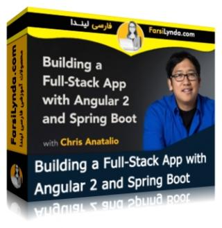 لیندا _ آموزش ساخت اپلیکیشن Full-Stack با انگولار 2 و اسپرینگ بوت (با زیرنویس فارسی AI)