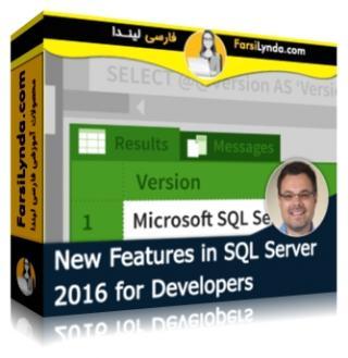 لیندا _ آموزش قابلیتهای جدید SQL سرور 2016 برای برنامه نویسان (با زیرنویس فارسی AI)