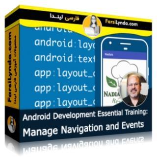 لیندا _ آموزش جامع توسعه اندروید: مدیریت Navigation و Event ها(با زیرنویس فارسی AI)