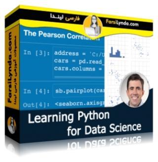 لیندا _ یادگیری پایتون برای متخصصین علومِ داده (با زیرنویس)