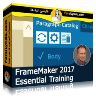 لیندا _ آموزش جامع FrameMaker 2017 (با زیرنویس)