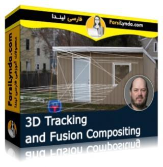 لیندا _ آموزش ردیابی 3D و Compositing در فیوژن (با زیرنویس فارسی AI)