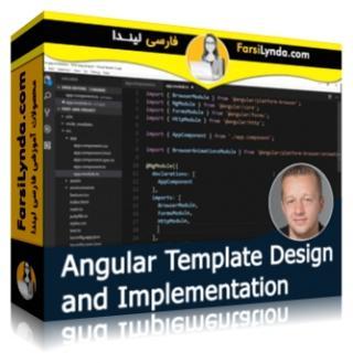 لیندا _ آموزش طراحی و پیاده سازی Template در انگولار  (با زیرنویس فارسی AI)