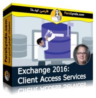 لیندا _ آموزش سرویس های دسترسی به Client در Exchange 2016 (با زیرنویس فارسی AI)