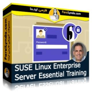 لیندا _ آموزش جامع SUSE Linux Enterprise Server (با زیرنویس)
