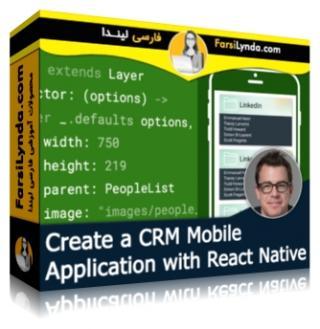 لیندا _ آموزش ساخت اپلیکیشن موبایل CRM با React Native (با زیرنویس فارسی AI)