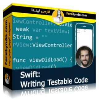 لیندا _ آموزش نوشتن کدهای قابل تست در سوئیفت (با زیرنویس فارسی AI)