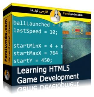 لیندا _ آموزش ساخت بازی در HTML5 (با زیرنویس فارسی AI)