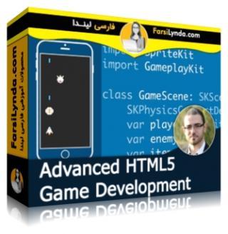 لیندا _ آموزش پیشرفته ساخت بازی در HTML5 (با زیرنویس فارسی AI)