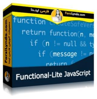 لیندا _ آموزش مفاهیم کاربردی در جاوا اسکریپت (با زیرنویس)