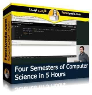 لیندا _ آموزش جاوااسکریپت - چهار دوره علوم کامپیوتر در 5 ساعت (با زیرنویس فارسی AI)