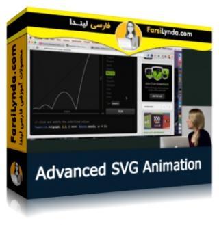 لیندا _ آموزش پیشرفته SVG Animation (با زیرنویس فارسی AI)