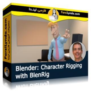 لیندا _ آموزش ساخت ویژگی های شخصیتی با BlenRig در بلندر (با زیرنویس)