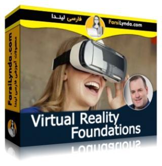 لیندا _ آموزش مبانی واقعیت مجازی (با زیرنویس)