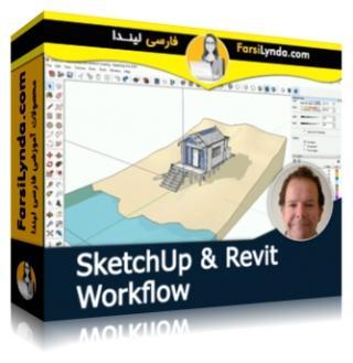 لیندا _ آموزش روند طراحی از اسکچاپ به رویت (با زیرنویس فارسی AI)