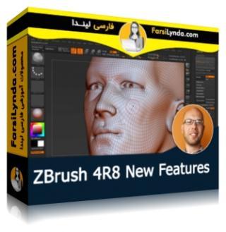 لیندا _ آموزش امکانات جدید در زیبراش 4R8 (با زیرنویس فارسی AI)