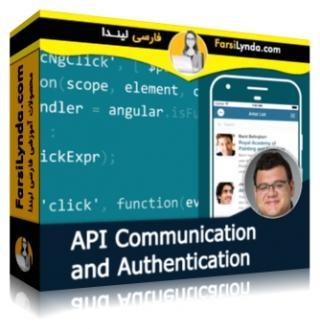 لیندا _ آموزش انگولار : ارتباط API و تایید هویت (با زیرنویس)