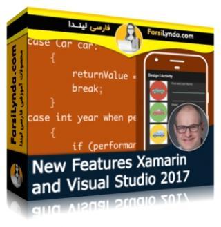 لیندا_ آموزش امکانات جدید زامارین Xamarin  در Visual Studio 2017 (با زیرنویس)