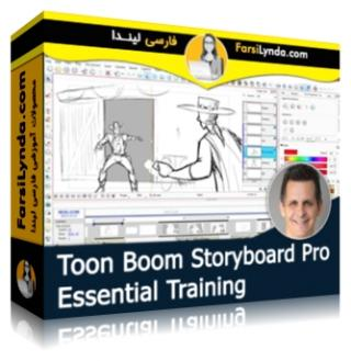 لیندا _ آموزش جامع Toon Boom Storyboard Pro (با زیرنویس)