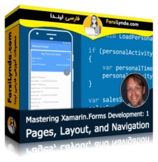 لیندا _ آموزش تسلط بر زامارین فرم بخش 1: صفحات، طرح بندی و Navigation (با زیرنویس فارسی AI)