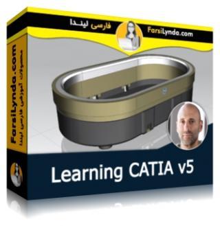 لیندا _ آموزش کتیا v5 (با زیرنویس فارسی AI)