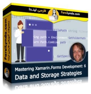 لیندا _ آموزش تسلط بر زامارین فرم بخش 6: استراتژی های داده و ذخیره سازی (با زیرنویس فارسی AI)