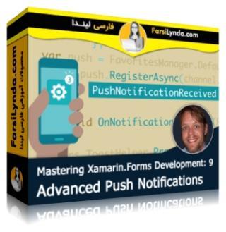 لیندا _ آموزش تسلط بر زامارین فرم بخش 9: Push Notificationهای پیشرفته (با زیرنویس فارسی AI)