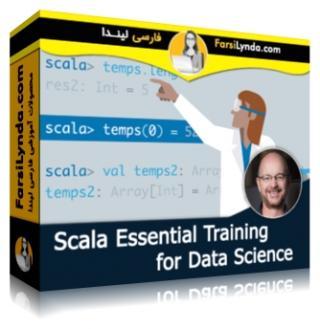 لیندا _ آموزش جامع اسکالا برای متخصصین علوم داده (با زیرنویس)
