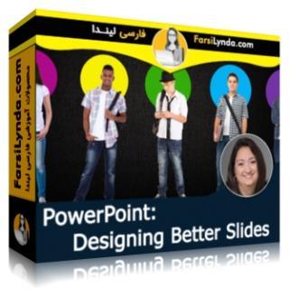 لیندا _ آموزش پاورپوینت : طراحی اسلایدهای بهتر (با زیرنویس فارسی AI)