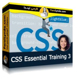 لیندا _ آموزش جامع CSS - بخش 3 (با زیرنویس فارسی AI)
