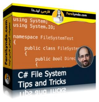 لیندا _ آموزش نکته ها و ترفندهای فایل سیستم در سی شارپ #C (با زیرنویس فارسی AI)